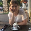 Екатерина Гобозова, 32, г.Кисловодск
