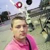 Алексей, 21, г.Сальск