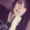 Кристина, 21, г.Красноярск