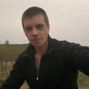 Иван 38 Хабаровск
