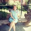 Анастасия, 22, г.Златоуст