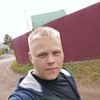 Дмитрий, 20, г.Чита