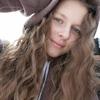 Мария, 16, г.Каменск-Уральский