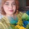 катя, 20, г.Донской