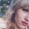 Анастасия, 19, г.Кропоткин