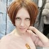 Наталья, 42, г.Тобольск