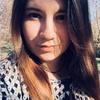 Lana, 30, г.Алексеевка (Белгородская обл.)