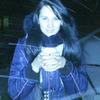 Елена, 25, г.Добрянка