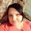 Татьяна, 32, г.Новокуйбышевск