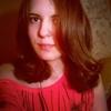 Арина, 20, г.Новочеркасск