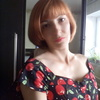 Татьяна, 31, г.Таганрог
