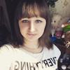 Аня, 23, г.Барнаул