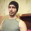 Артур, 27, г.Фрязино