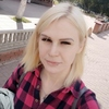 Елена, 29, г.Уфа