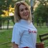 Татьяна, 113, г.Березники