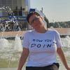 Мария, 41, г.Солнечногорск
