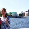 Лилия, 39, г.Новоуральск