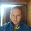 Владимир, 26, г.Губкин