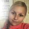 Кристина, 30, г.Амурск