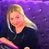 Алена, 37, г.Старый Оскол