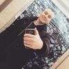 Happy Man, 23, г.Ачинск