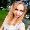 Ольга Белая, 22, г.Горно-Алтайск