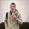 Саша, 25, г.Екатеринбург