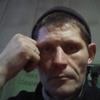 Викториус, 33, г.Новокузнецк