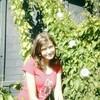 Елена Лаврушина, 33, г.Новодвинск