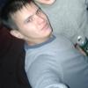 Айнур, 27, г.Набережные Челны