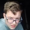 Денис, 16, г.Асбест