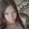 Ксения, 23, г.Ставрополь
