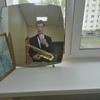 Антон, 81, г.Чайковский