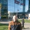 Александр, 38, г.Адлер
