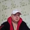 Артём, 32, г.Каменск-Уральский