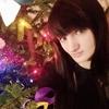 Nina, 25, г.Алексин