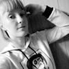 Аня, 18, г.Заводоуковск