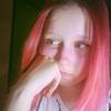 Дария, 18, г.Наро-Фоминск