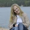 Екатерина, 28, г.Екатеринбург