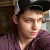 Дима, 27, г.Каменск-Уральский