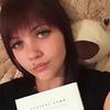 Кристина, 21, г.Туапсе