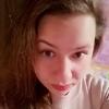 Дарина Евдокимова, 25, г.Кинешма
