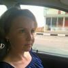 Елена, 35, г.Новороссийск