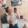 Снежана, 17, г.Новомосковск