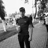 Александр, 24, г.Губкин