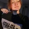 Лилия, 19, г.Рубцовск