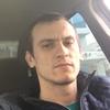 Сергей, 24, г.Крымск