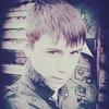 Максим, 24, г.Тулун