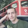 Женя, 31, г.Кирово-Чепецк