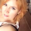 Марго, 34, г.Батайск